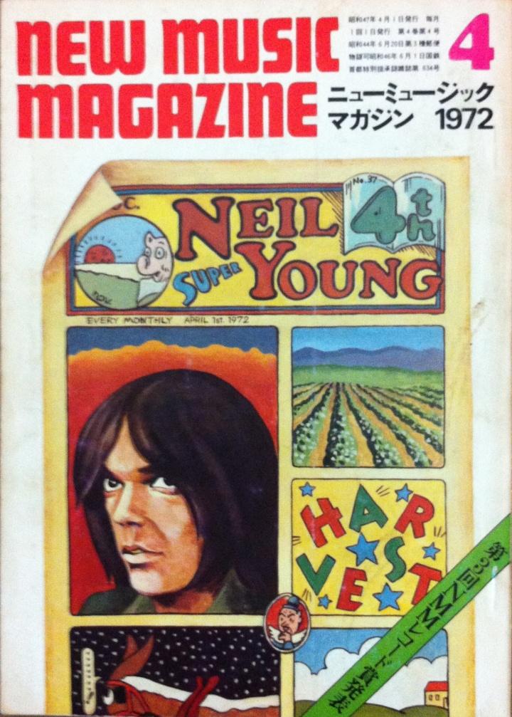 new_music_magazine72