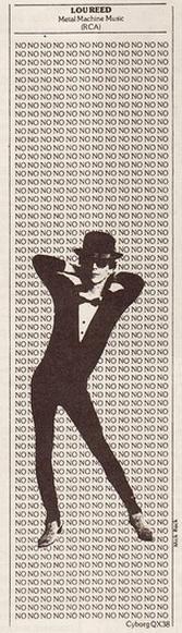 lou=no
